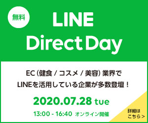 LINE directday